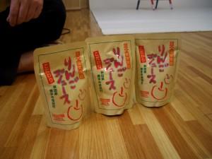 五十嵐果樹園のリンゴジュース